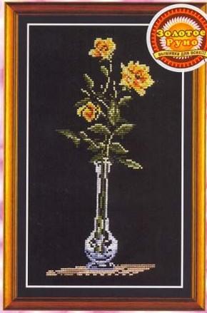 Розы | Просмотров: 217