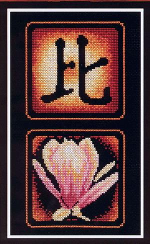 Иероглифы | Просмотров: 249