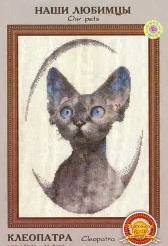 Кошки | Просмотров: 209